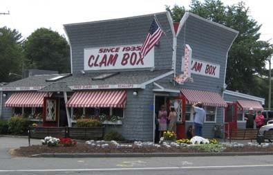 clam_box-2